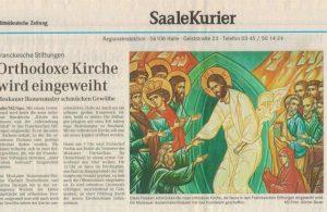 2013-20017. Aus dem Leben der Gemeinde in Halle